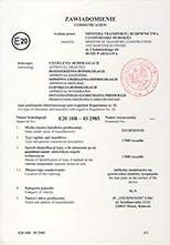 1708Crocodile. Сертификат соответствия E-mark