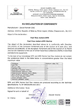 DFM Marine. Сертификат соответствия RoHS