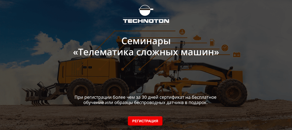 http://jv-technoton.com/fon.png