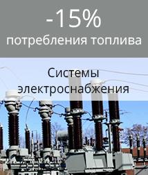 Установка датчиков уровня топлива в баки дизель генераторов