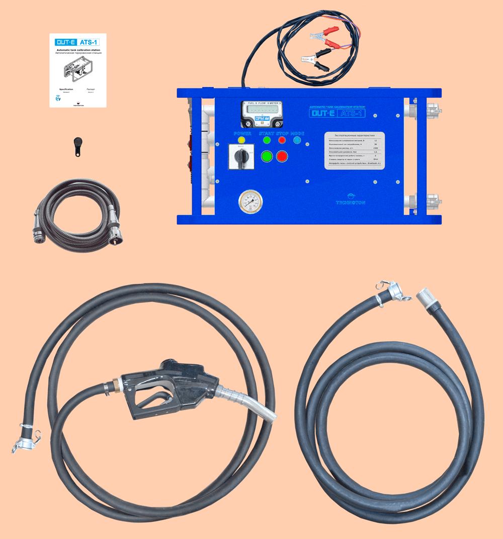 Комплект поставки автоматической тарировачной станции
