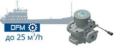 DFM Industrial fuel flow meters –