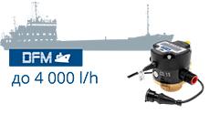 DFM Marine flow meters for heavy machinery