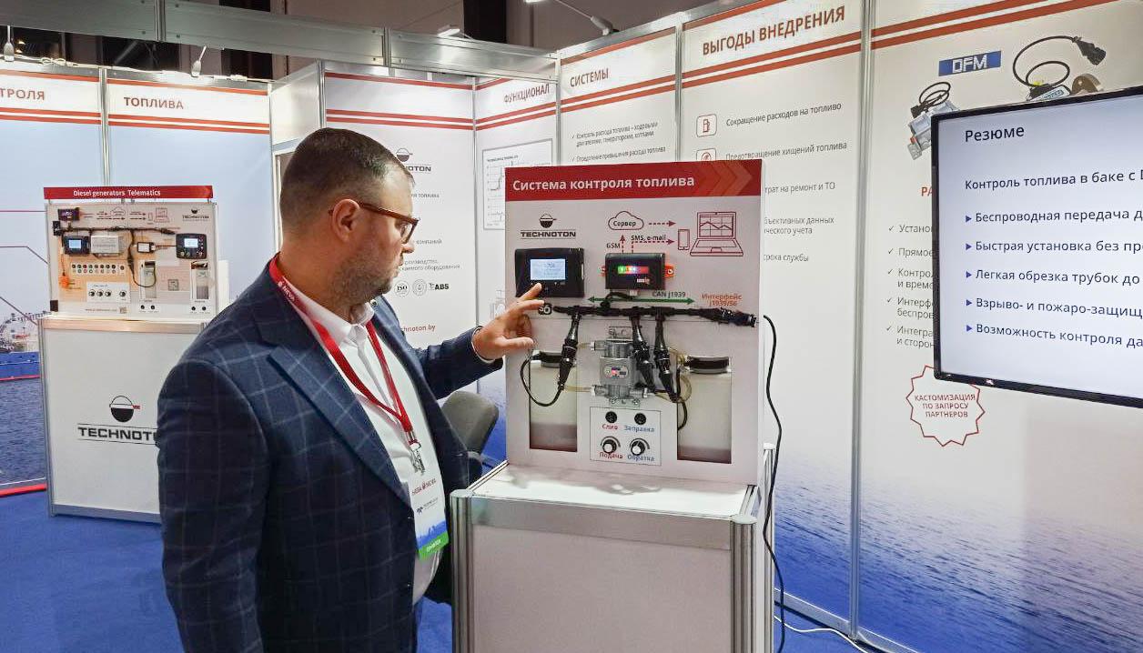 Vessel fuel monitoring system at NEVA 2021