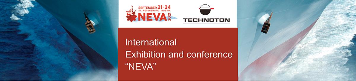 Neva 2021 Exhibition